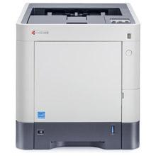 Kyocera Laser Printer Sales Melbourne   Kyocera Printers